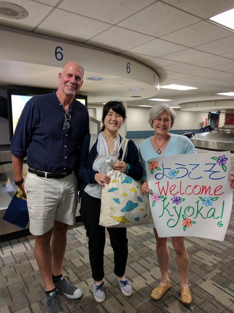 Kyoka's Arrival